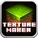 Texture Designer for Minecraft: McPedia Craft Maker mobile app icon